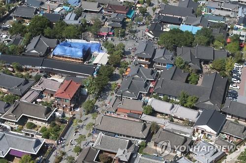 전북서 가장 비싼 집은 전주 한옥마을 한옥…17억8천500만원