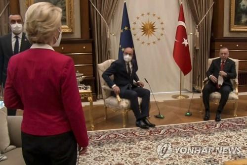 """터키, EU집행위원장 푸대접 논란에…""""성차별 아닌 EU 내부 정쟁"""""""