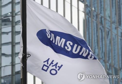 [2보] 삼성전자 1분기 영업익 9조3천억원…스마트폰·가전 호조