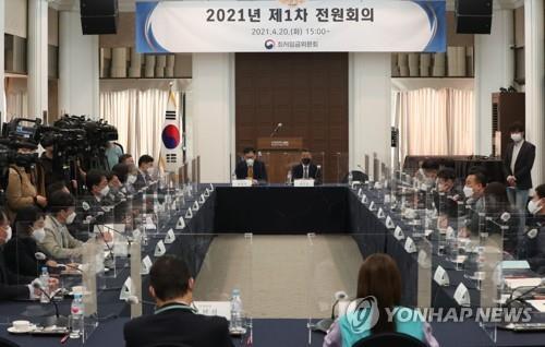 """중기중앙회, '최저임금 특위' 구성…""""현장 목소리 전달"""""""