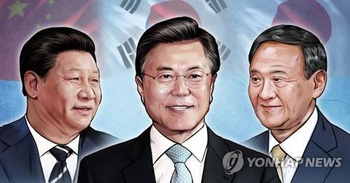 """이종석 前통일장관 """"한중, 대립할 수 없는 지리적 숙명"""""""