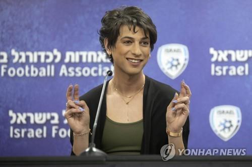 저 이제부터 여자예요…이스라엘 최고 축구 심판 커밍아웃