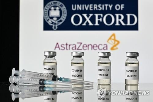 태국서 AZ 백신 생산 'OK'…6월 초 1천600만명 접종한다