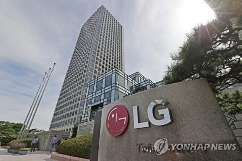 [2보] LG전자 1분기 '깜짝실적'…영업이익·매출 역대 최대