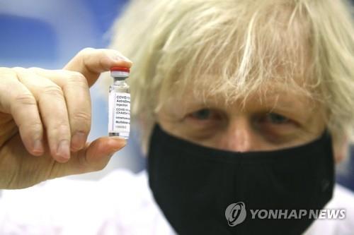 """영국서 """"백신 독점하면 공멸"""" 비판 여론"""