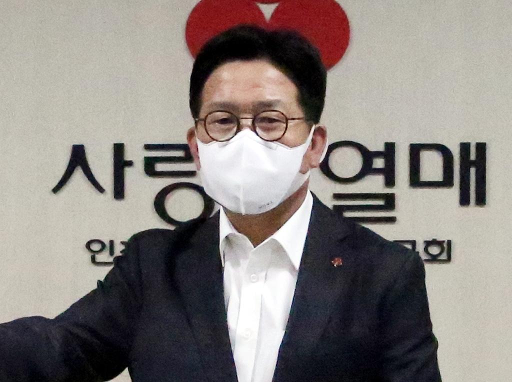 조상범 인성개발 회장, 제11대 인천공동모금회장 취임