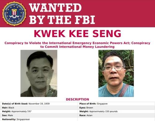 대북제재 위반 싱가포르 사업가, 본국서 경찰 조사 진행