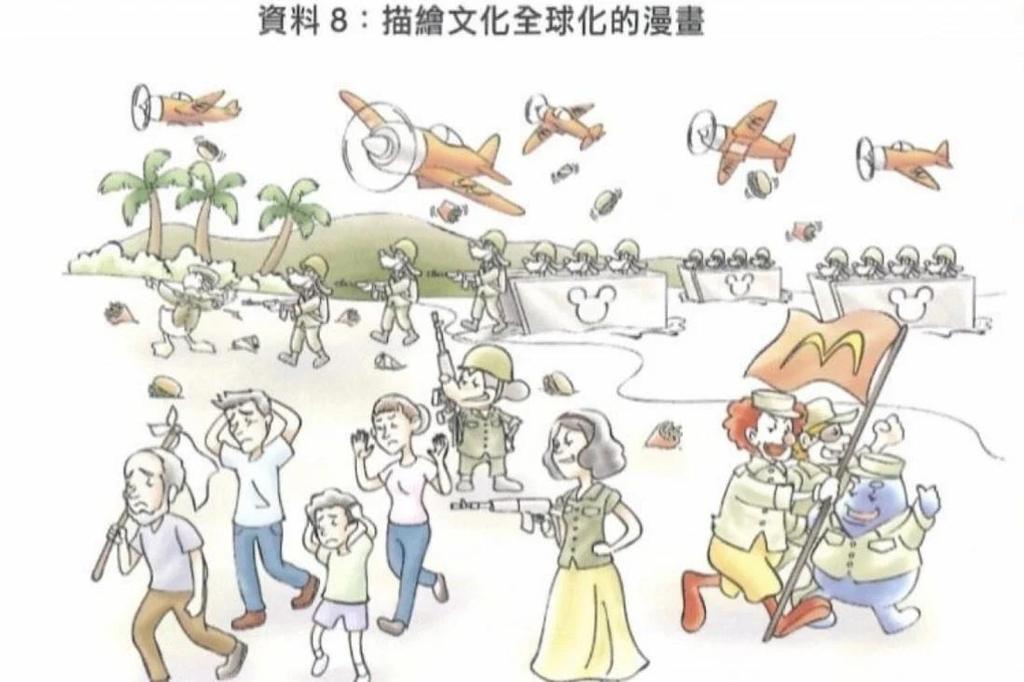 홍콩 교과서 초안에 '총든 미키마우스' 만화 등장 논란