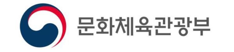 문체부, 풀리 전 아프리카태권도연맹 회장에 청룡장 추서