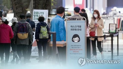 충북도 '5월 가정의 달' 대비 특별방역대책 추진