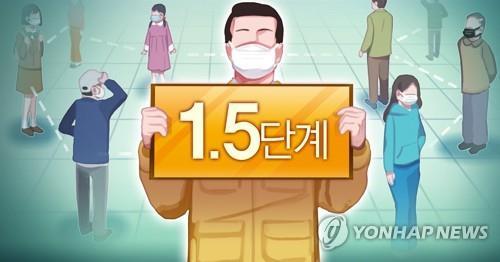 전북, 사회적 거리두기 1.5단계 3주 연장…5월 축제·행사 취소