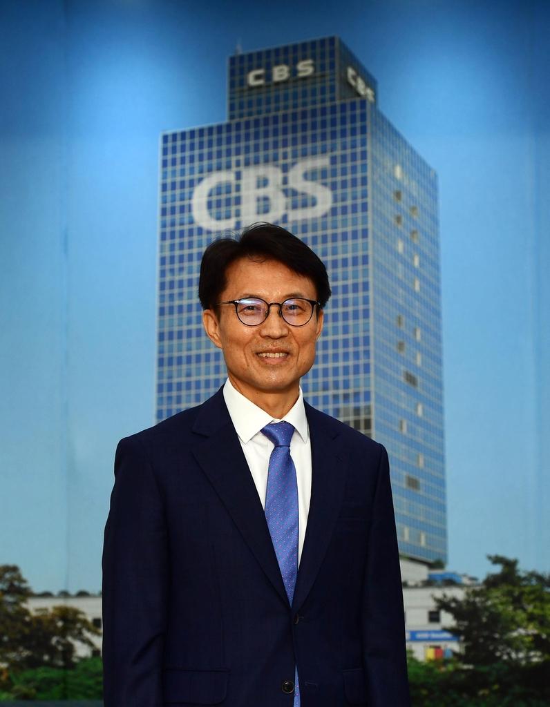 CBS 신임 사장에 김진오 전 광주CBS본부장