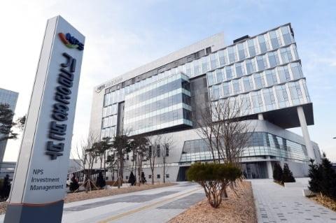국민연금 매도 '스톱'…국내주식투자 허용범위 확대