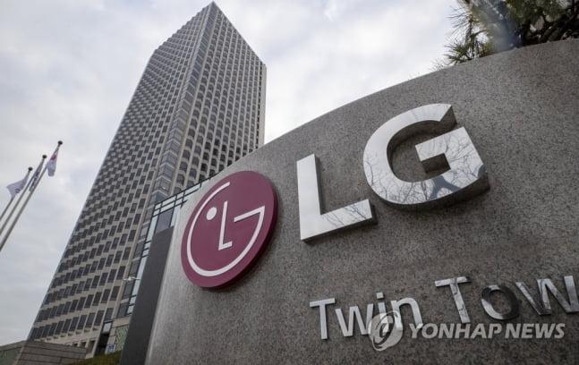LG전자, 모바일사업 완전 철수…LG폰 역사속으로