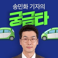"""""""국내서 통할까""""…북미 정통車 몰려온다 [궁금타]"""