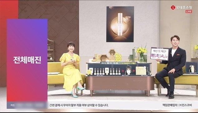 인스코비 `비 플라스티 비톡신 앰플`, 롯데홈쇼핑서 연속 전량 판매 기록