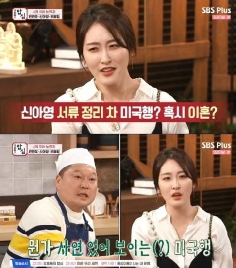 """`하버드 동문♥` 신아영, 황당 이혼설? """"절대 아냐"""""""