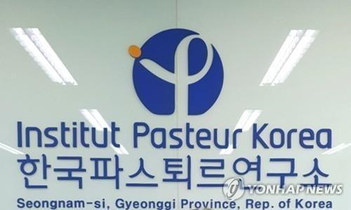 """한국파스퇴르硏 """"코로나 치료·후보약물, 변이에도 효과"""""""