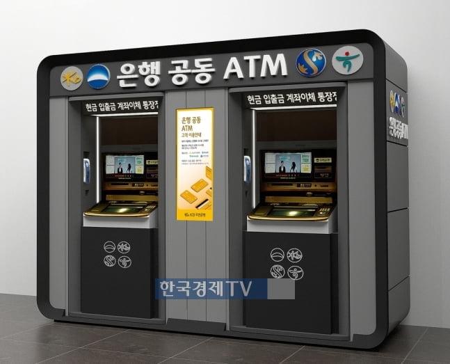 ATM 찾아 삼만리…하루에 6대씩 사라졌다