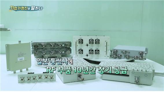 한국산 RF 필터로 세계 시장을 점령하다, ㈜이랑텍 이재복 대표