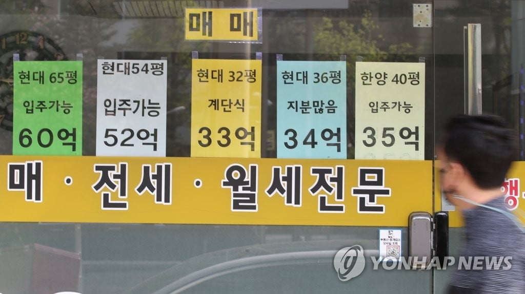 재건축에 요동치는 서울 집값…오세훈의 선택은?