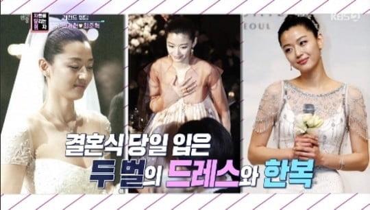 """전지현♥최준혁, 초호화 웨딩 """"티아라 12억·반지 5억"""""""