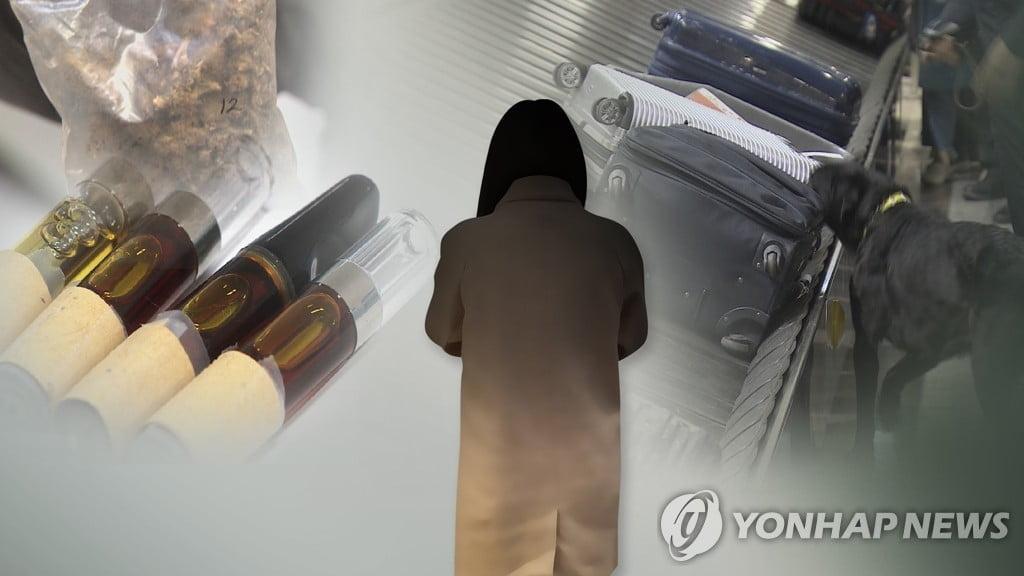 서울 일대 마약 공급책 조직원 호텔서 체포…`신종마약까지`