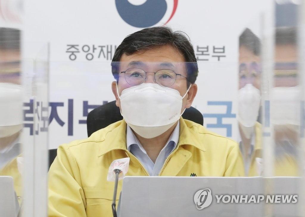 """""""상반기까지 1200만명 백신 접종""""…""""추가물량 차질없이 도입"""""""