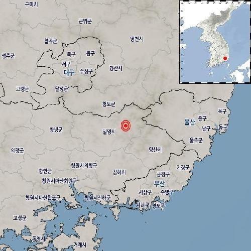 """경남 밀양 동쪽서 규모 2.1 지진…""""안전에 유의"""""""