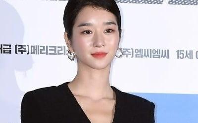 '김정현 조종설' 서예지,<br>오늘(13일) 행사 불참 '통보'