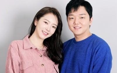 """서예지 패러디?…'배슬기♥' 심리섭 """"배딱딱씨"""""""