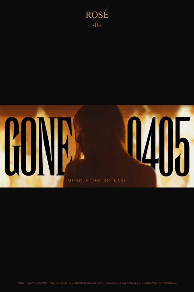 로제 'GONE' 뮤직비디오 포스터 /사진=YG엔터테인먼트 제공