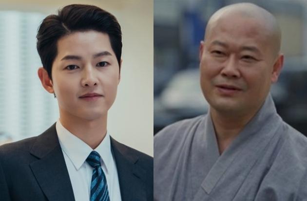 송중기, 리우진 /사진=tvN '빈센조'