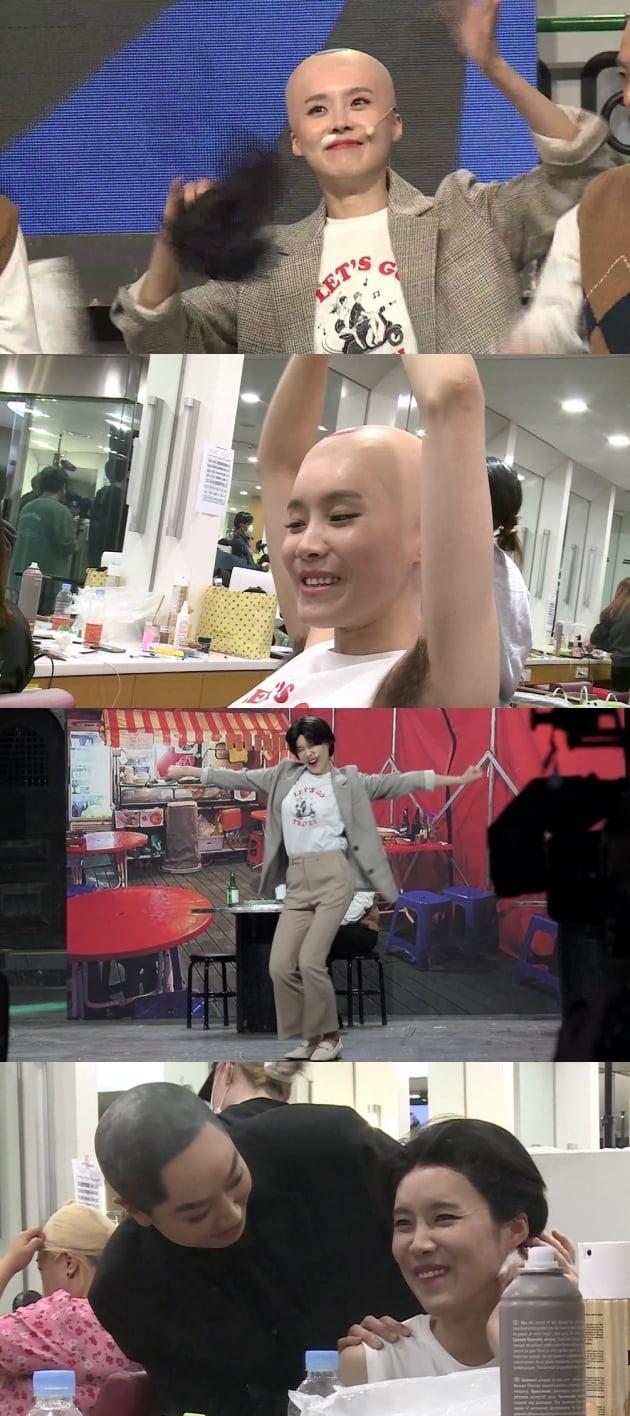 '나혼자산다' 장도연/ 사진=MBC 제공