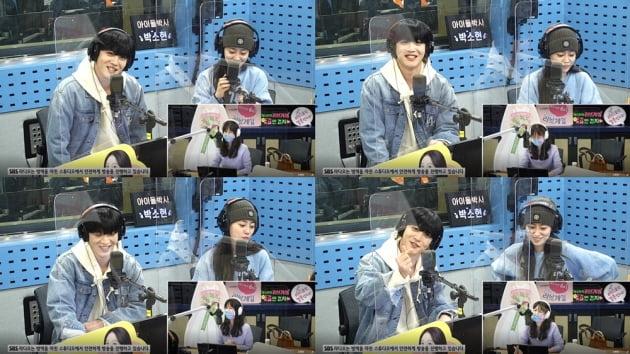 '러브게임' 김요한./ 사진=SBS 파워FM '박소현의 러브게임' 방송 화면 캡처