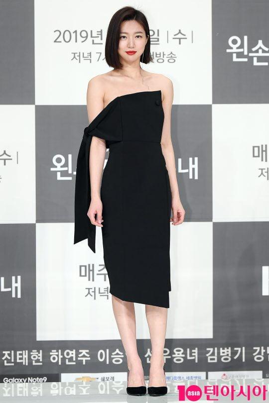 배우 하연주. /텐아시아DB