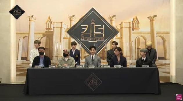 """""""이 자리가 스포""""…'킹덤', 유노윤호 하차→공정성 논란에 답했다 [종합]"""