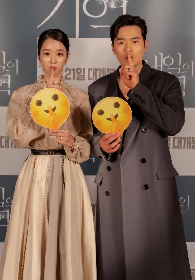 영화 '내일의 기억' 서예지-김강우./ 사진제공=㈜아이필름 코퍼레이션/CJ CGV㈜