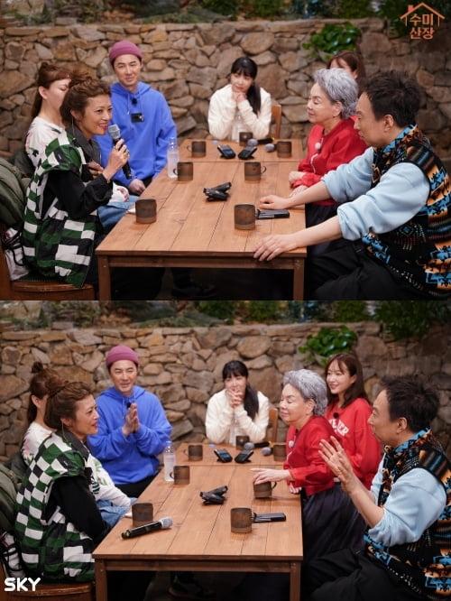 '수미산장' 임상아 /사진=채널SKY, KBS