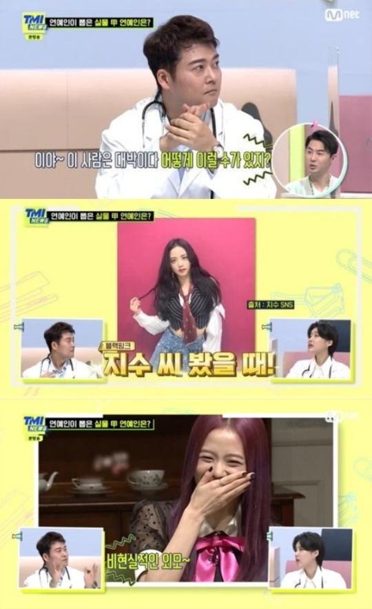 'TMI뉴스' 전현무 /사진=Mnet