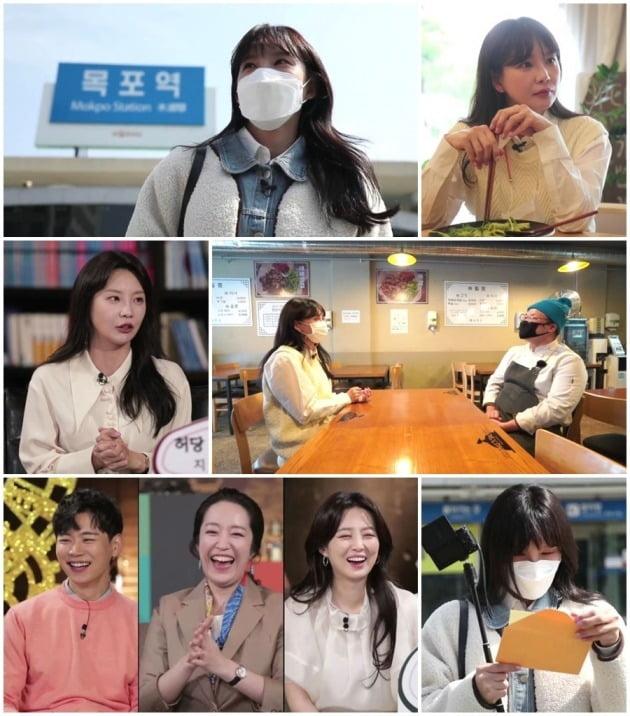 지주연이 '스라소니 아카데미'에서 배우에 도전할 당시의 가족 반응을 밝힌다. / 사진제공=MBN