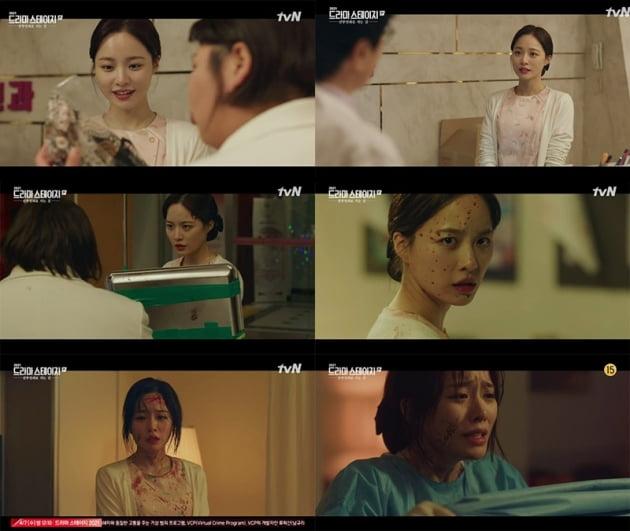 '산부인과로 가는 길' 배윤경 / 사진 = tvN 영상 캡처