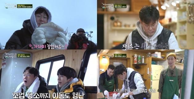 '어쩌다사장' 박병은/ 사진=tvN 제공