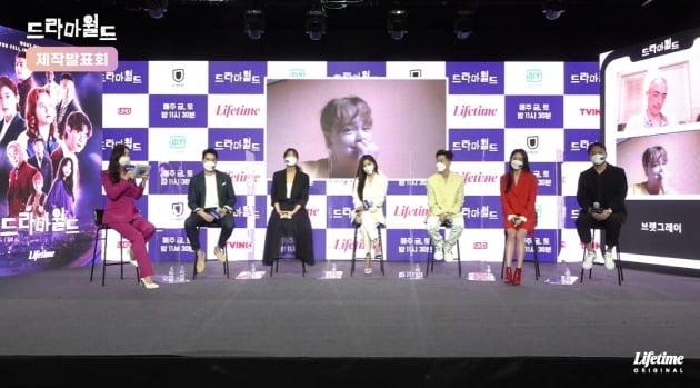 '드라마월드' 제작발표회