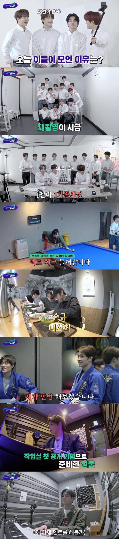 트레저가 공개한 YG 신사옥…포켓볼룸부터 쌀국수집까지 다 있다