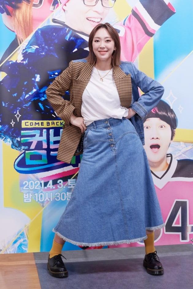 '컴백홈' MC 이영지/ 사진=KBS2 제공