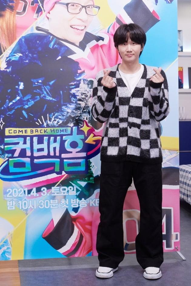 '컴백홈' MC 이용진(/ 사진=KBS2 제공