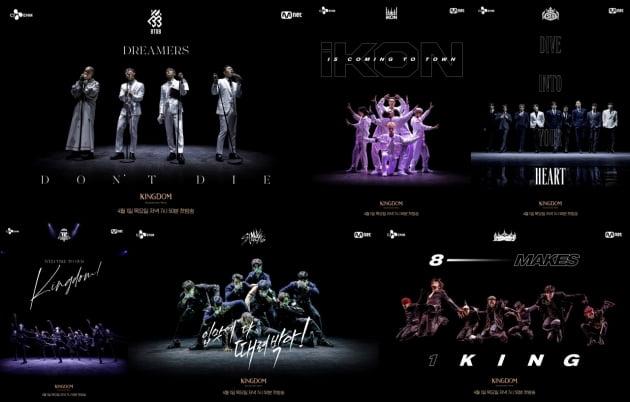 '킹덤' 퍼포먼스 포스터/ 사진=Mnet 제공