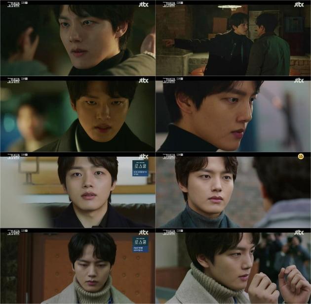 /사진=JTBC 금토드라마 '괴물' 방송화면
