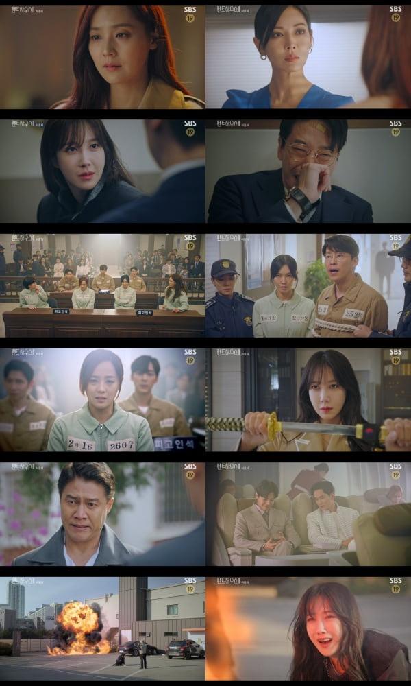 펜트 하우스 끝 2 엄기준 탈옥 → 박은석 사망 이지아 비명 엔딩 쇼크